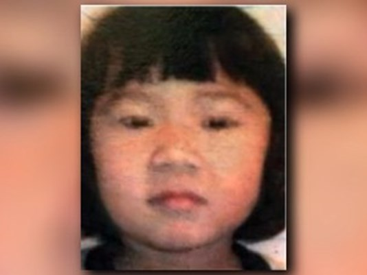 Family Reports 5yo Missing, Police Find Her 'Deceased and Concealed' [VIDEO