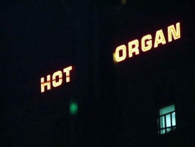 hot-organ
