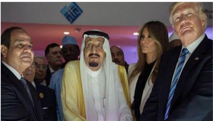 Bizarre Trump Photo Raises Eyebrows, What Do You See? [PHOTO]
