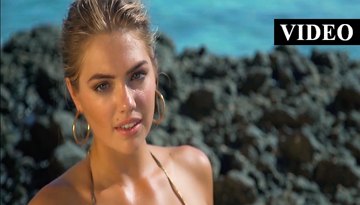 Ever Wondered What It's Like To Shower With Kate Upton?
