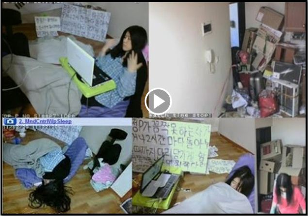 Mysterious Korean Girl Has Been Trapped Inside Her Home On A Webcam For 14 Years