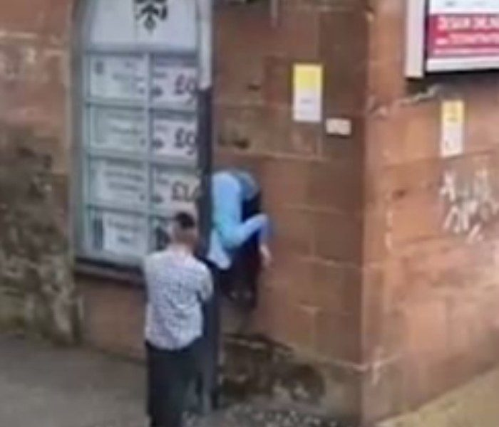 How Drunk Did She Have To Be To Get Into This Mess? [VIDEO]